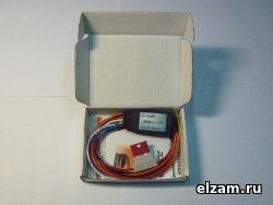 ходовые огни купить. контроллер ДХО-3 (DRL-3). фары загораются сами 30% яркости дальнего света