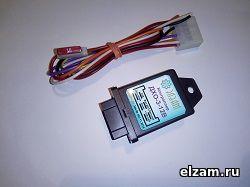 ходовые огни купить. контроллер ДХО-3-12В (DRL-3). Пластик корпус фары загораются сами пол накала дальнего света