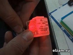 Реле стоп сигнала СТОП-3-12В 3 мигания стоп сигналов и плавное разорание и погасание