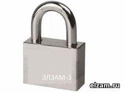 Электронный навесной замок ЭЛЗАМ-3 (Cyber electronic lock-3)