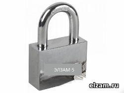 Электронный навесной замок ЭЛЗАМ-5 (Cyber electronic lock-5)